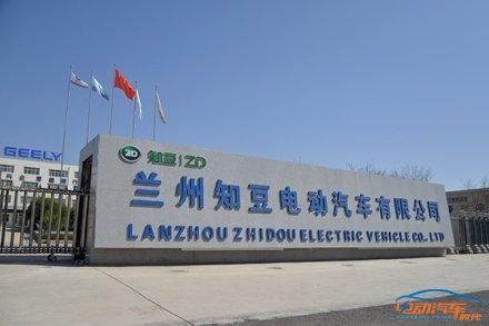 fachada de la fábrica de Zhidou